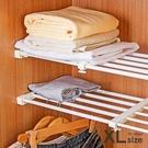 多功能免釘可伸縮衣櫃分層置物架 浴室分層 鞋櫃隔板 櫥櫃撐架 特大號【SA008】《約翰家庭百貨