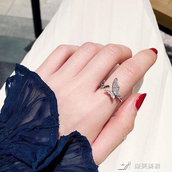 流行戒指 蝴蝶飛飛開口可調節日式輕奢尾戒小指個性食指少女心ins 樂芙美鞋
