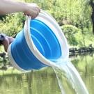 水桶 折疊水桶汽車內用洗車可折疊伸縮戶外釣魚創意便攜式收納用品大全