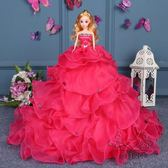 芭比娃娃婚紗3D真眼六一兒童節生日新年禮物玩具閨蜜新娘白雪公主女孩【幸福家居】