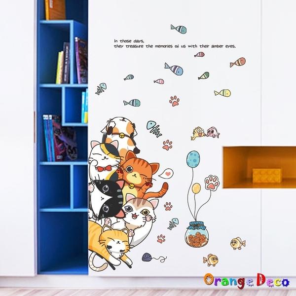 壁貼【橘果設計】萌貓派對 DIY組合壁貼 牆貼 壁紙 室內設計 裝潢 無痕壁貼 佈置