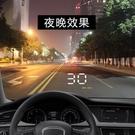 抬頭顯示【自動開機/關機】M6S車載高清HUD擡頭顯示器 汽車通用OBD多功能懸浮投影儀 儀錶盤顯示