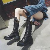 長靴女秋季2019新款韓版百搭直筒高筒靴毛線口彈力粗跟騎士靴『小淇嚴選』