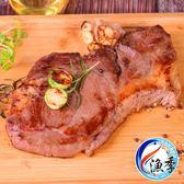 【漁季】(比臉大)美國安格斯背肩牛排 3片(400g±10%/片)