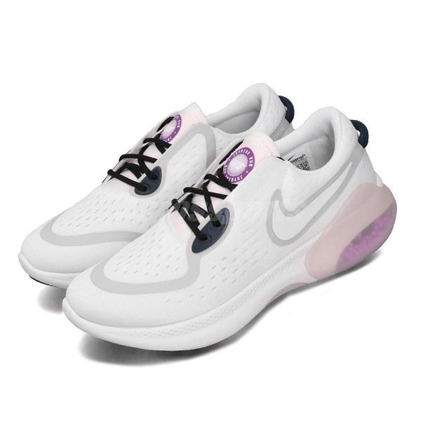 慢跑鞋 Wmns Joyride Dual Run 白 紫 女鞋 運動鞋 【ACS】 CD4363-101