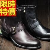 馬丁靴-真皮英倫拉鏈短筒男靴子2色64h61【巴黎精品】