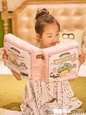 可愛抱枕兒童毛絨玩具抖音玩偶創意娃娃網紅搞怪少女生日禮物閨蜜 ATF 童趣