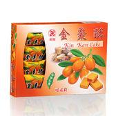 【美雅宜蘭餅】金棗酥x3盒
