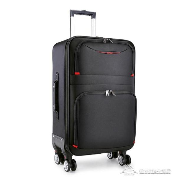 行李箱 結實耐用拉桿箱牛津布萬向輪密碼旅行箱女皮箱【快速出貨】