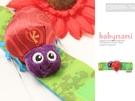 貝比幸福小舖【90099-76】美國LAMAZE-紅瓢蟲搖鈴/腕鈴/手錶帶 一個