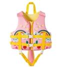 兒童救生衣可愛男女童浮力背心浮潛學游泳保暖漂流馬甲泳衣