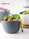 雙層洗菜盆塑料瀝水籃子漏盆菜藍淘菜盆家用廚房洗水果盤客廳果盤