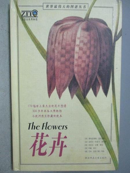【書寶二手書T7/動植物_MOM】花卉_斯奧道勒斯克拉迪斯