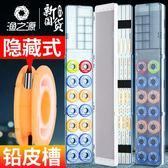 漁之源三層多功能浮漂盒子線盒主線盒配件盒釣魚漂盒合一漁具用品