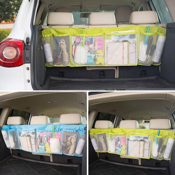車用大容量雜物收納袋/汽車收納掛袋(1入) 3款可選【小三美日】