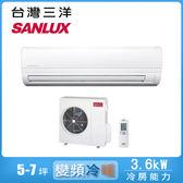 好禮送【SANLUX 三洋】5-7坪變頻冷暖分離式冷氣SAC-36VH7/SAE-36VH7