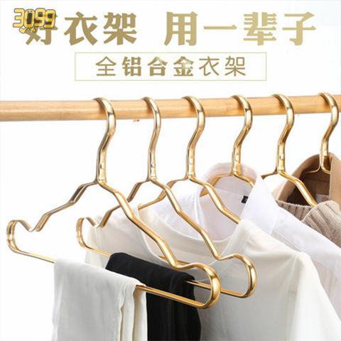 【5只/10只】鋁合金衣架無痕衣撐家用防滑衣掛防風防銹成人衣服架