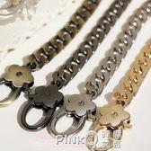 9MM鏈條包包鏈肩包帶子斜挎包帶金屬包鏈包帶鏈條配梅花扣金屬鏈 【PINK Q】
