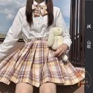 jk百褶裙女格裙制服裙jk裙子高腰A字短...