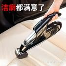 銳舞車載吸塵器汽車用家用大功率強力專用車內除塵小型兩用小車上『3C環球數位館』