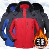 衝鋒衣 新款戶外衝鋒衣男女加絨加厚保暖防風大碼冬季防寒工作服棉衣外套 極速出貨