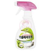 韓國 Eco Green 精油除臭殺菌萬用清潔劑(300ml)【小三美日】
