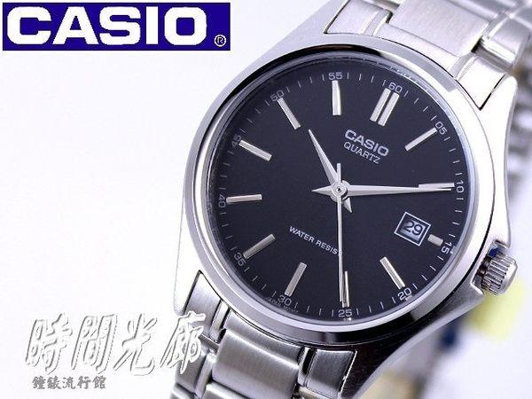 【時間光廊】CASIO 卡西歐 黑色 情人節 母親節 禮物 學生錶 上班族 全新原廠公司貨 LTP-1183A-1ADF