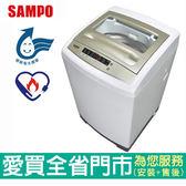 聲寶12.5KG全自動微電腦洗衣機ES-A13F(Q)含配送到府+標準安裝【愛買】