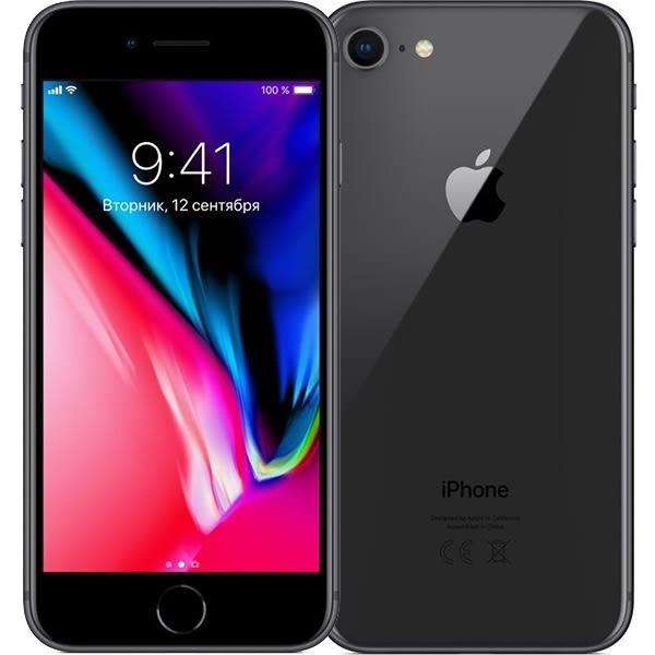Apple 完整盒裝保固一年 iPhone 8 256GB紅色原裝機 全新外觀 店面現貨(也有7 Plus/8 /Xs max)
