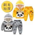 加絨長袖套裝 立體熊貓 鋪棉帽T+棉質長...