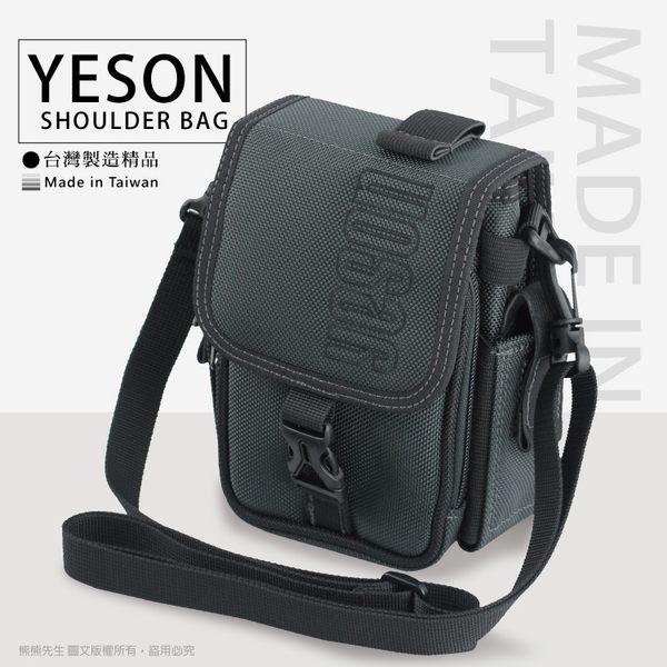 《熊熊先生》YESON永生 輕量 可拆式 單肩包 腰掛包 斜肩包 571 台灣製 頂級YKK拉鍊