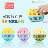 嬰兒感官摳摳洞玩具益智軟膠手抓球3-6-12個月寶寶矽膠鈴鐺洞洞球  育心小館