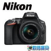 【送32GB+清保組】Nikon D5600 + 18-55mm VR KIT 單鏡組【6/30前申請送原廠好禮】國祥公司貨 18-55