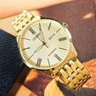 CITIZEN 星辰表 / NH8352-53P / 機械錶 自動上鍊 礦石強化玻璃 日期星期 不鏽鋼手錶 鍍金 40mm