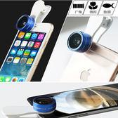 手機鏡頭 原廠正品 LIEQI F516 三合一 【創意巴巴】 0.36X 超廣角15倍微距 魚眼 鏡頭