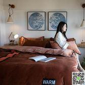 水晶絨四件套雙面珊瑚法蘭萊絨床上用品1.5/1.8m床單床笠被套2.0 JD一件免運節