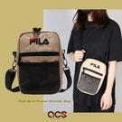 FILA 斜背包 Mesh Pocket Shoulder Bag 卡其 黑 男女款 外出 側背 運動休閒【ACS】 BMV7009KK