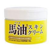 【Loshi】 馬油保濕乳霜 220g