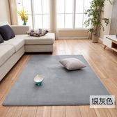 家用珊瑚絨簡約歐式客廳臥室茶幾墊榻榻米墊子床邊毯地毯滿鋪zone【黑色地帶】