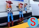 23cm S尺寸 胡迪 胡迪掛飾 汽車裝飾娃娃 裝飾貼 玩具總動員 搞笑胡迪 外部裝飾 公仔 機車吊飾