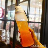 韓國創意潮流折疊矽膠水杯時尚戶外運動水壺便攜水瓶學生防摔杯子『CR水晶鞋坊』