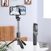加長手機支架三腳架通用拍照多功能手持自三角伸縮架【小檸檬3C】
