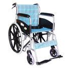 【醫康生活家】杏華 鋁製輕型輪椅(藍格) FKCC1