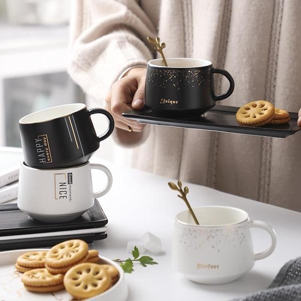 咖啡杯 歐式小奢華陶瓷咖啡杯碟套裝網紅家用ins風輕奢小精致的馬克杯子【快速出貨八折搶購】