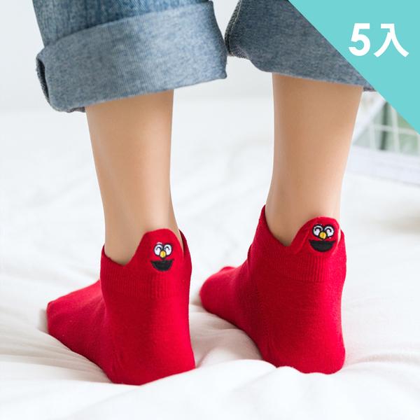 芝麻街立體刺繡棉襪(5入)