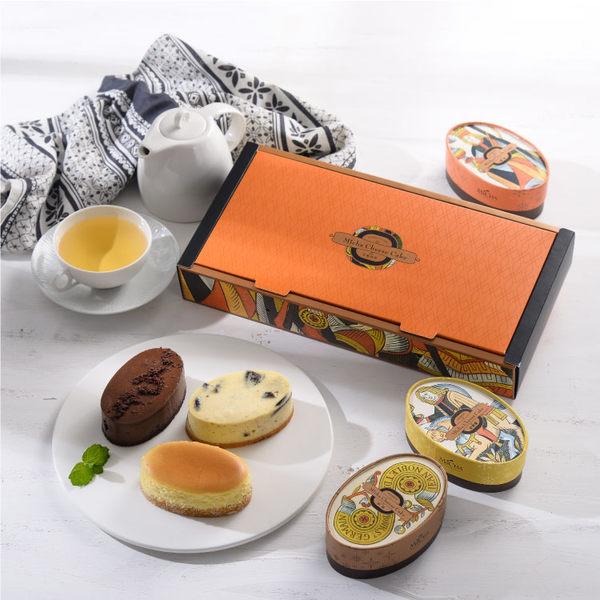 3入乳酪蛋糕禮盒【米迦千層乳酪蛋糕】