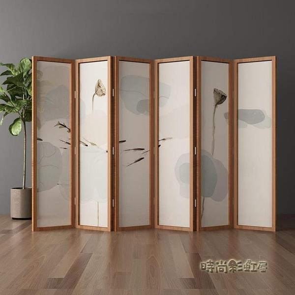 屏風隔斷客廳折疊行動簡約現代實木簡易酒店裝飾新中式辦公室折屏MBS「時尚彩紅屋」