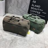 旅行袋大容量帆布收納手提斜挎男包行李包旅游單肩包行李袋打工旅行包LB16474【3C環球數位館】