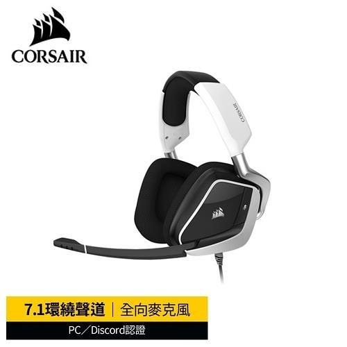 CORSAIR 海盜船 VOID RGB ELITE USB 7.1環繞聲道電競耳機-白