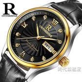 手錶超薄防水商務石英女錶男士腕錶情侶學生男女士男錶手錶